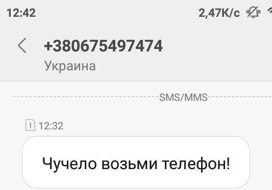 Сергій Коровченко погрожує журналісту Івану Жеведю