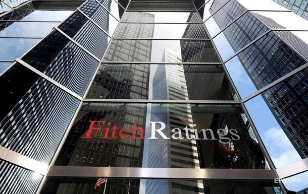 Fitch підтвердило рейтинги Києва і Харкова