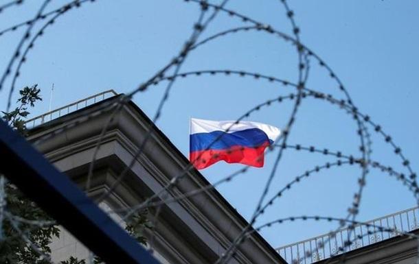 США, Германия и Польша высылают дипломатов РФ