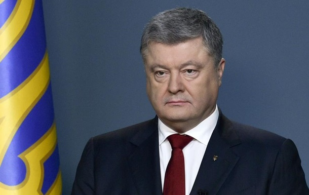 Україна вишле 13 російських дипломатів
