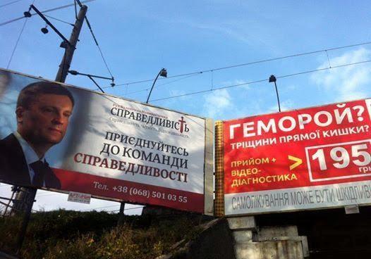 Савченко, Рубан, хто третій? Наливайченко...