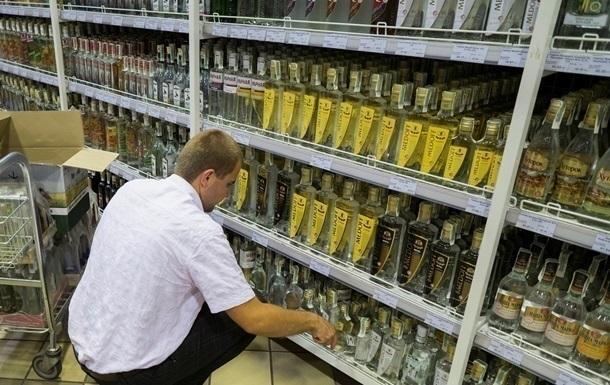 В Украине резко сократилось производство легальной водки