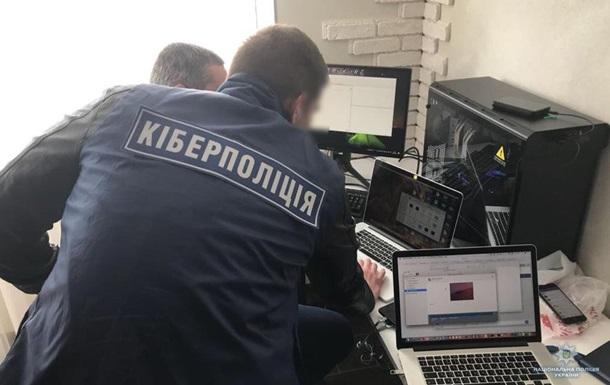 В Киеве раскрыли хакера из международной группы Cobalt