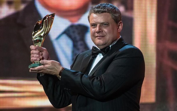 Олег Майборода получил премию Человек года-2017