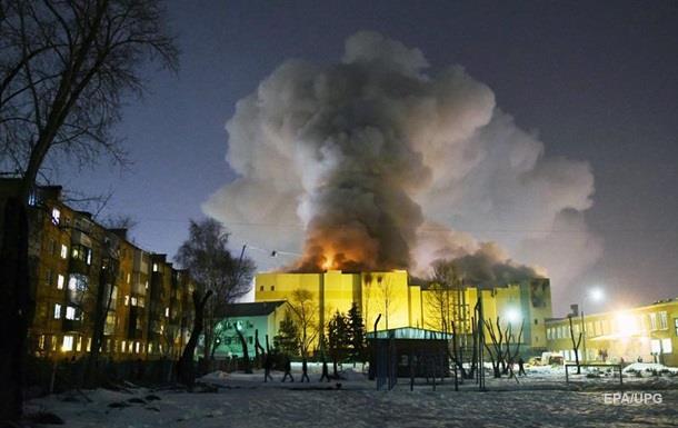 Пожежа в Кемерові: сім ям загиблих виплатять по 3 млн рублів