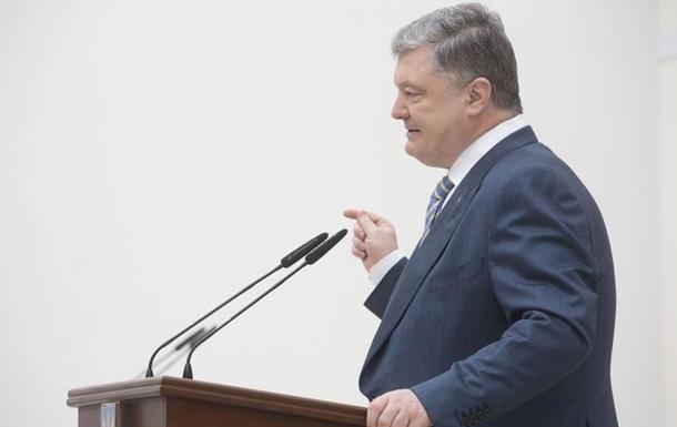 Порошенко объяснил, зачем выслали дипломатов РФ