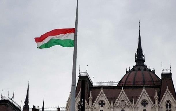 Угорщина висилає російського дипломата