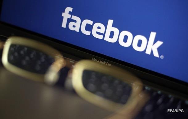 У США розпочали розслідування проти Facebook