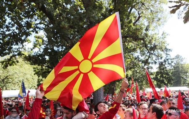 Македонія приєдналася до висилки дипломатів РФ