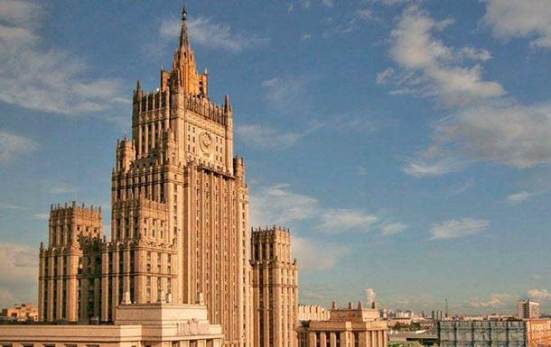 Австрія, Словенія та Туреччина не вишлють дипломатів РФ