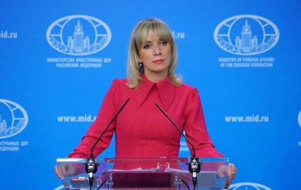 Захарова: Запад проявил агрессию в момент трагедии
