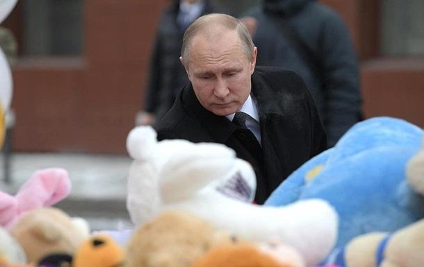Путин назвал причину пожара в Кемерово