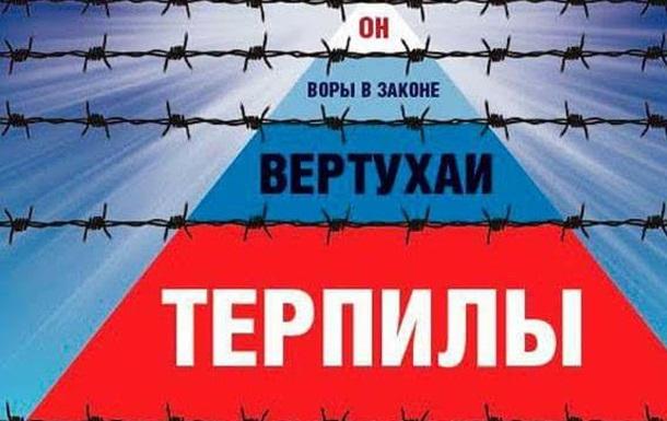 Кремлевская индульгенция на уничтожение Донбасса