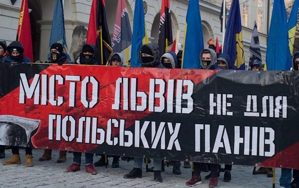 Город Львов не для польских панов