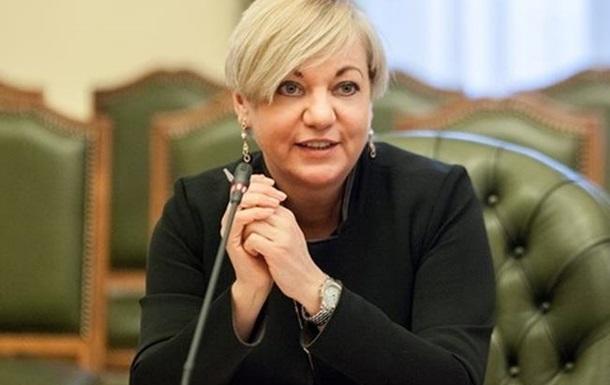 Банкопад имени Гонтаревой. Как бывшая глава НБУ нарушала закон