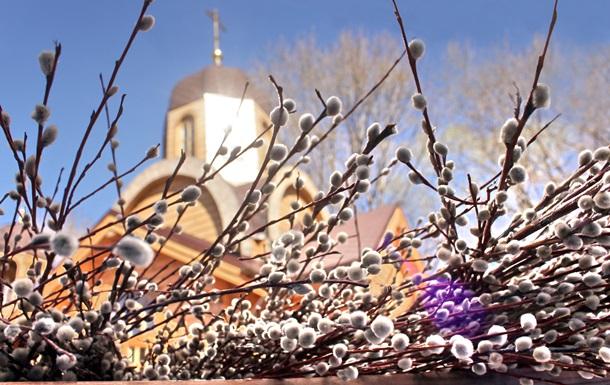 Вербное воскресенье 2018: история праздника