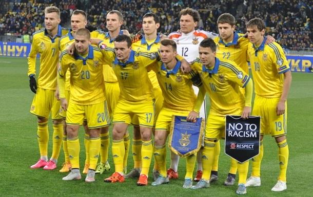 Матч Японія - Україна: 1-2. Онлайн-трансляція