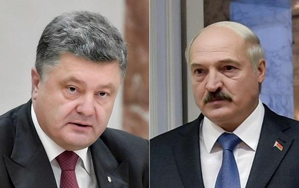 Порошенко обсудил сЛукашенко подготовку кфоруму регионов Украины и Беларуссии