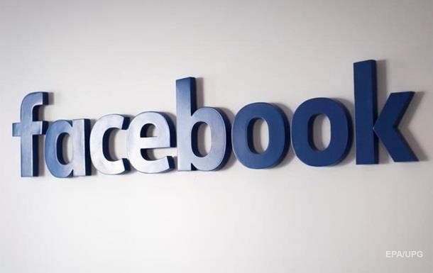 История всей жизни. Facebook обвинили в шпионаже