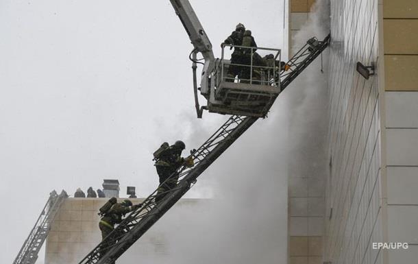 Пожежа в Кемерові: рятувальники завершили пошукову операцію