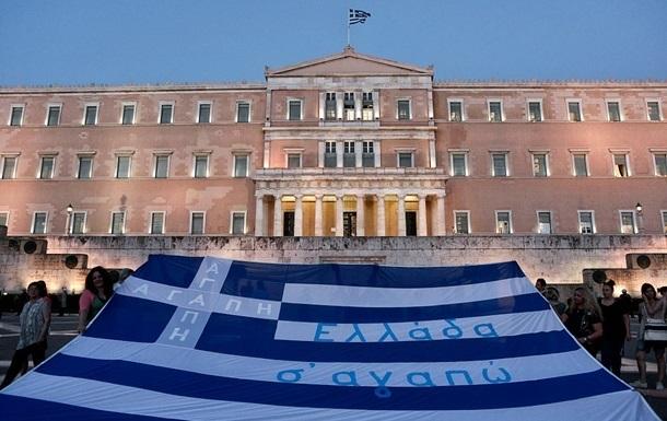 В Євросоюзі виділили Греції 6,7 млрд євро кредиту