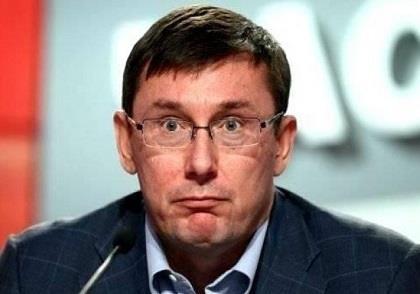 Как Юрий Луценко «заговор» разоблачил