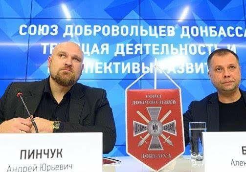 СДД: террористический шабаш в Подмосковье