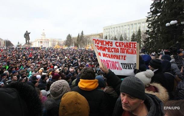 Чиновник заявил о множестве провокаторов на митинге в Кемерово