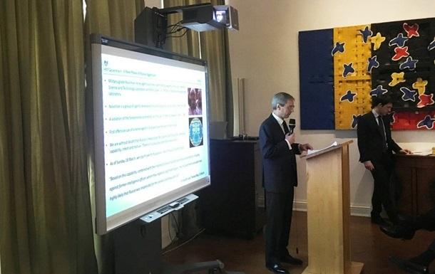 ЗМІ опублікували документ з закритого брифінгу в посольстві Великобританії