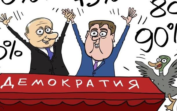 Так звані «вибори в Криму». Чи все так однозначно?