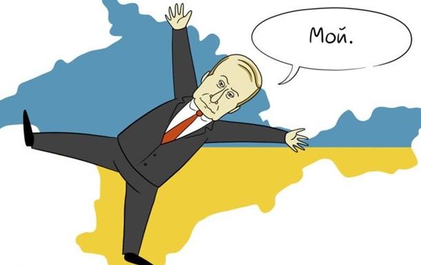 Сучасні кримські реалії. Що змінилося за 4 роки окупації?