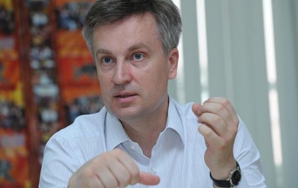 Наливайченко идет в Президенты Украины
