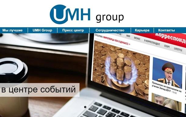 UMH Group обновил корпоративный сайт
