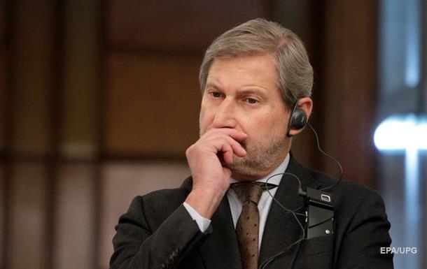 Еврокомиссар обвинил Украину в нарушении обещаний