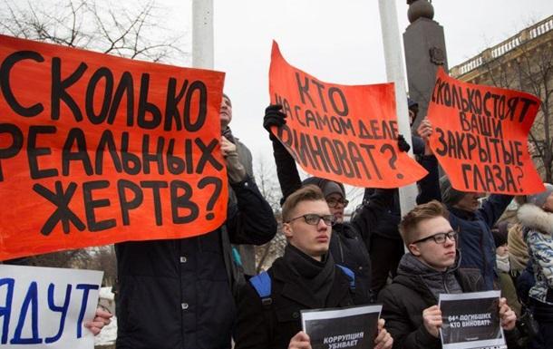 Если бы пожар в Кемерово произошел в Украине