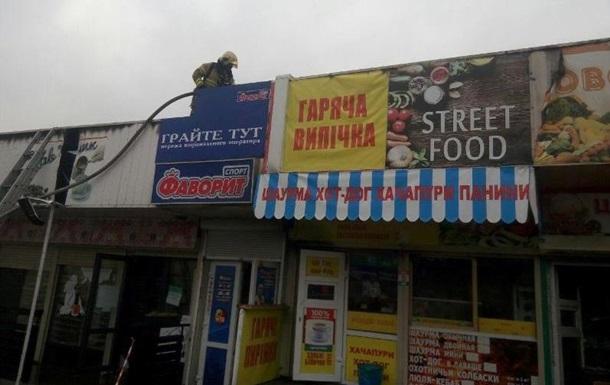 В Киеве потушили пожар возле станции метро Левобережная