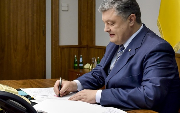 Порошенко затвердив річну програму Україна-НАТО
