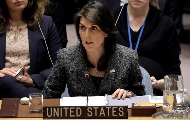США объявили о сокращении взносов в бюджет ООН
