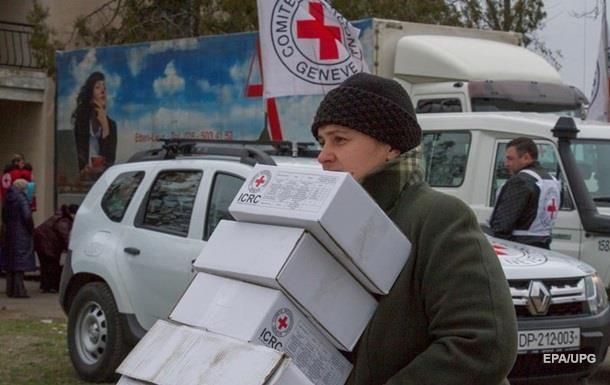 Красный Крест отправил на Донбасс 120 тонн гуманитарки