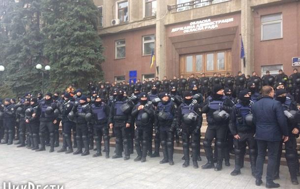 Силовики взяли під охорону Миколаївську облраду