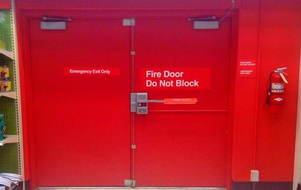 Нехтуючи пожежною безпекою, ми нехтуємо своїм життям