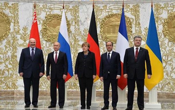 Последний Минский рубеж