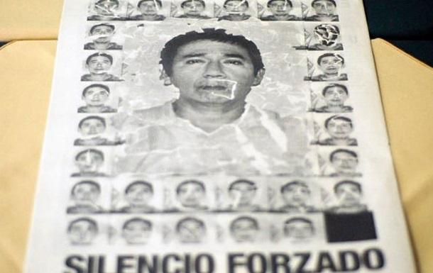 У Мексиці за вбивство журналіста поліцейських ув язнили на 25 років