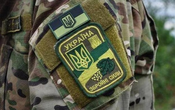У зоні АТО зник військовослужбовець - штаб