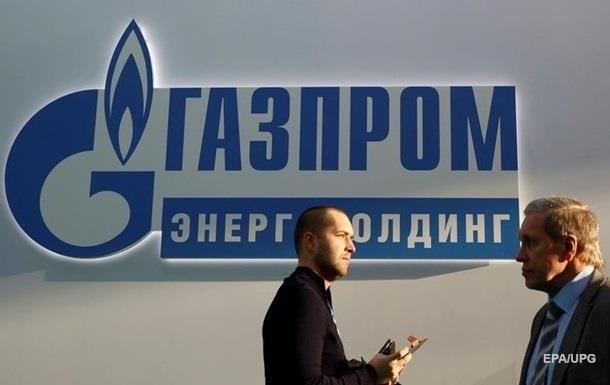 Газпром отразит в отчете $2,6 млрд долга Нафтогазу
