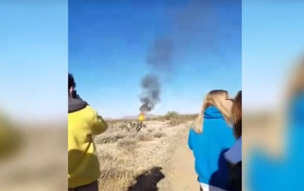 У США впала і загорілася повітряна куля з людьми