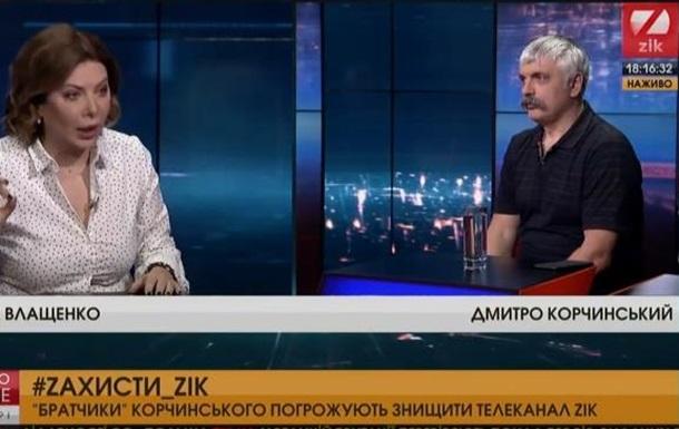 «Братство»: між ZIK-ом та Медведчуком.