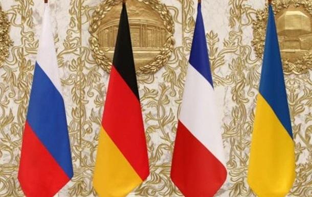 Нормандская четверка обсудит реализацию Минска