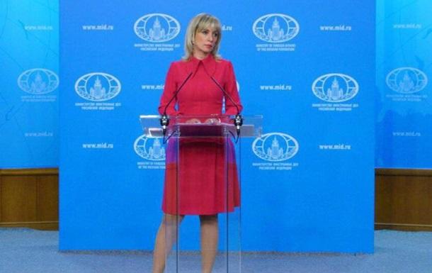 МИД РФ обвинил Британию в нарушении международных договоров