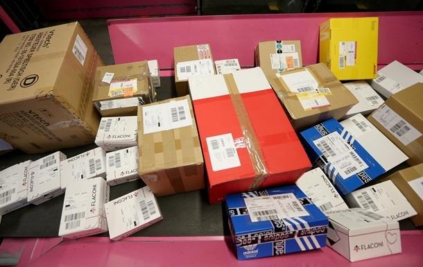 Житель Днепра отправил себя в посылке, чтобы ограбить почтовую машину